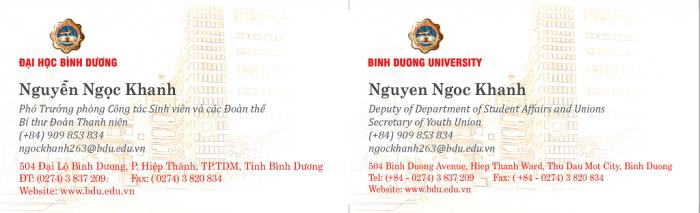 card-visit-bdu-dhbd